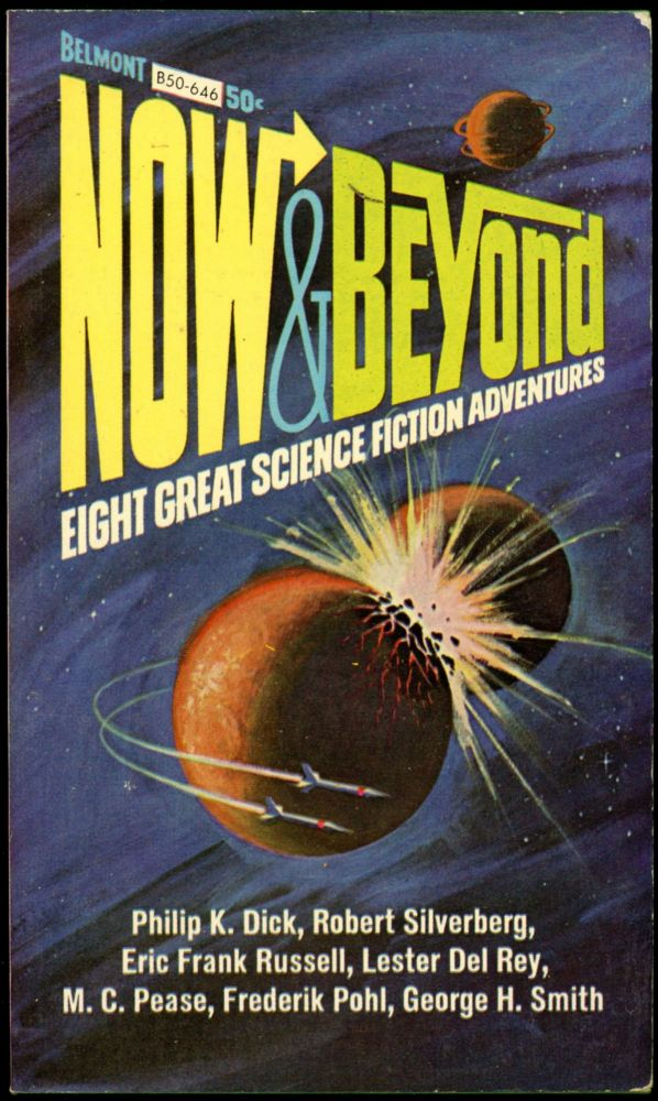 NOW AND BEYOND. Ivan Howard.